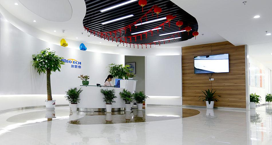 南京澳思泰生物科技有限公司前台
