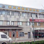 北京星辰中医医院引进KJ-2V4M超声经颅多普勒血流分析仪
