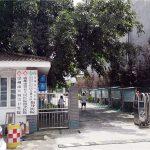 四川成都崇州市大划镇卫生院引进OSTEOKJ7000+超声胫骨桡骨骨密度仪